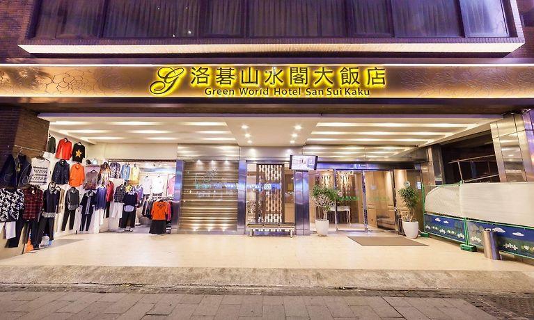 Hotel Green World Sansui Taipei